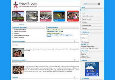 Portal 4.april.com